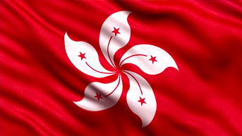 Eticas International Limited (Hong Kong)